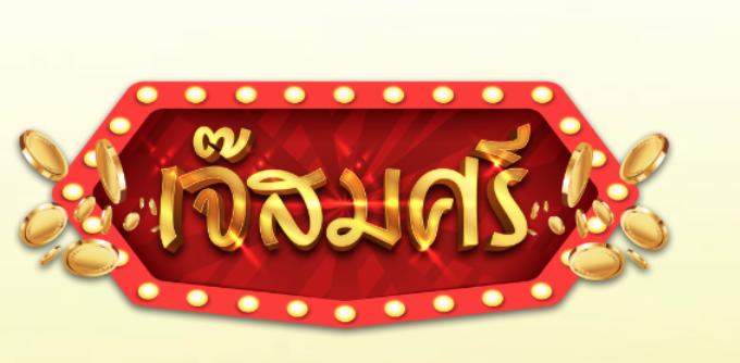 image-avatar