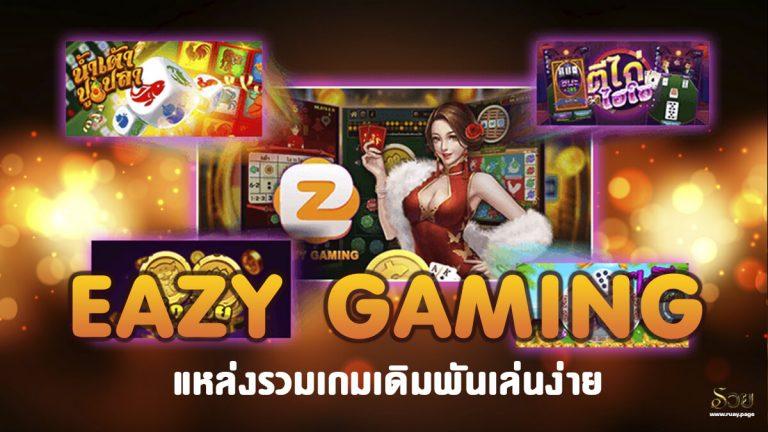 eazy gaming